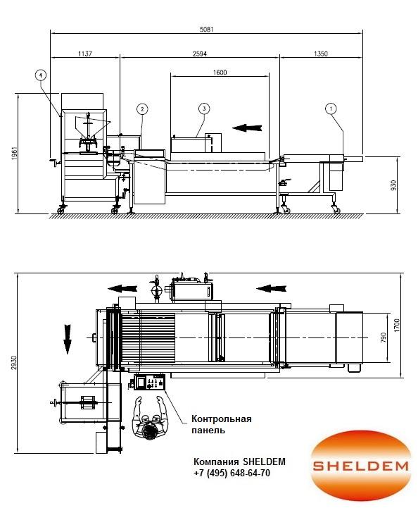 Автоматическая фритюрница